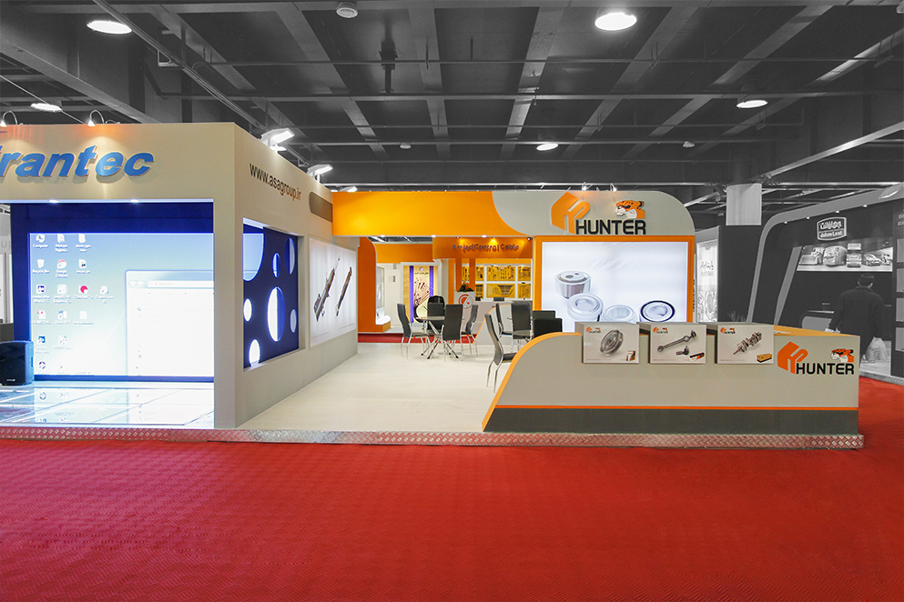 Exhibition Stand Carpet : Hunter part frantec autoparts sepanj stand construction