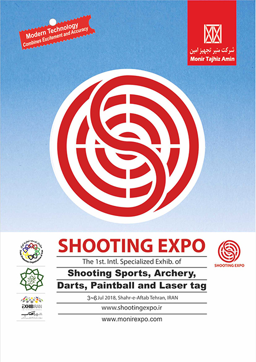 Shooting Expo-Shahre Aftab