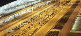 راهنمای کاربردی فرودگاه های تهران