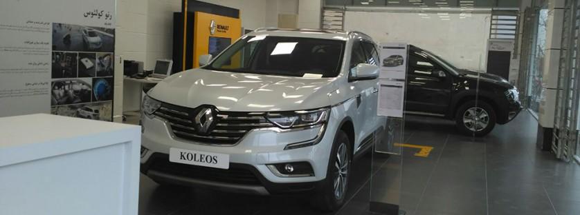 Renault | Khosravani Branch