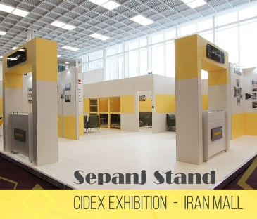 Sepanj Exhibition Booth | Iran mall Exhibition Center | CIDEX | Sepanj Exhibition Construction
