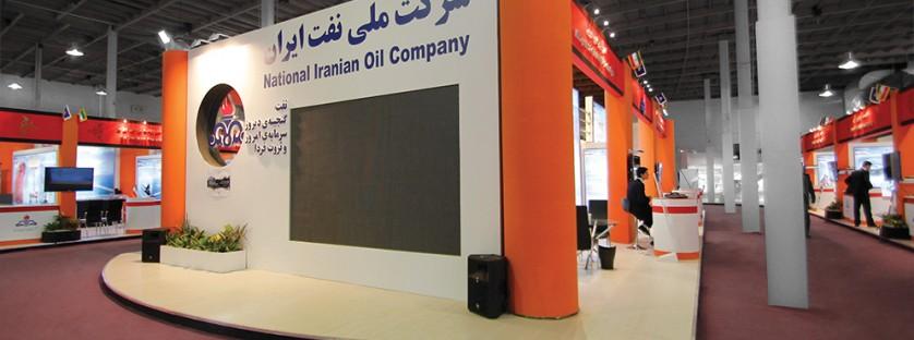 Iran National Oil Company