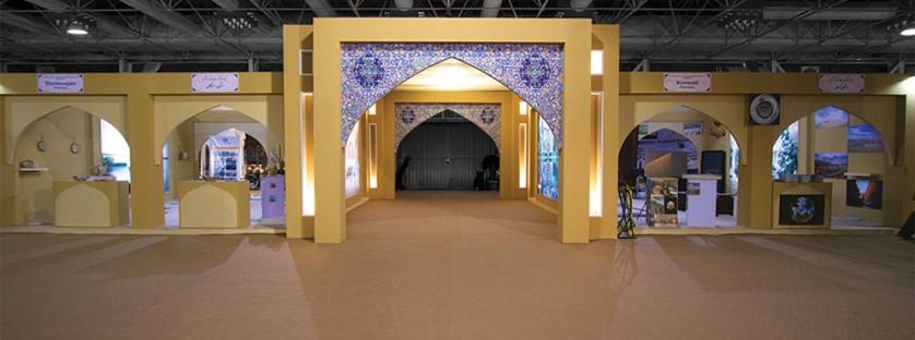 سازمان گردشگری ایران
