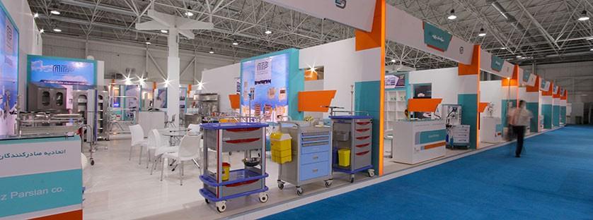 اتحادیه صادر کنندگان تجهیزات پزشکی