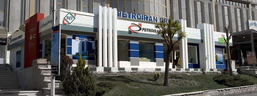 PETRO IRAN