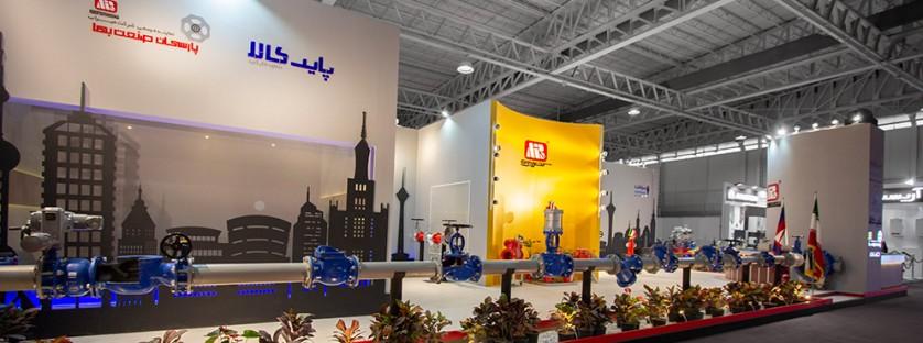 MIRAB | The Iran International HVAC& R exhibition | Tehran Permanent Fairground