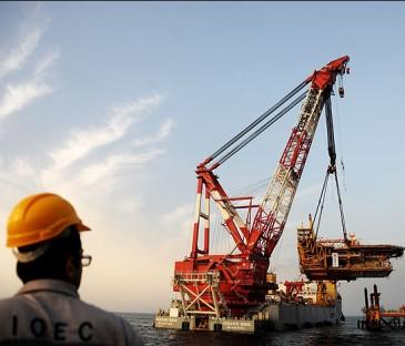The 4th International Project Iran